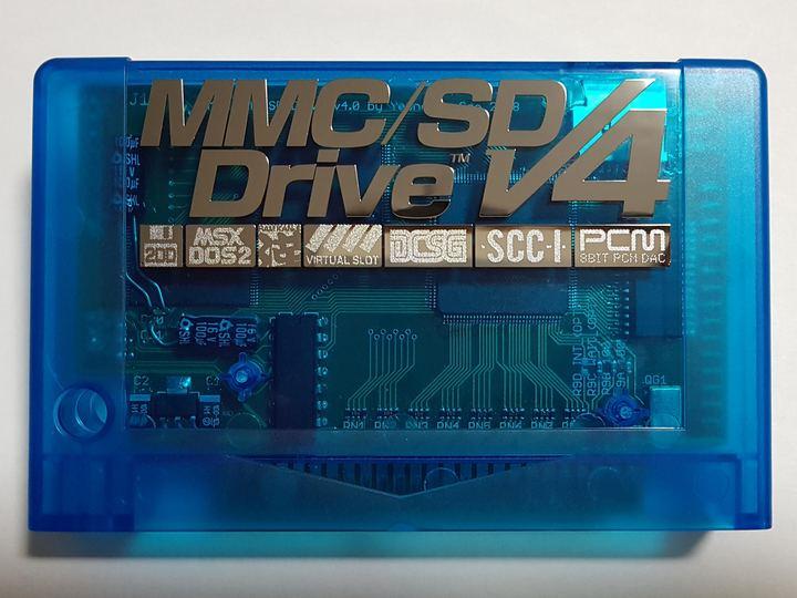 mmc-sd-front-blue